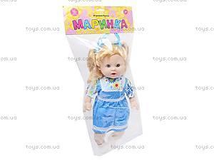 Кукла «Маринка», 88