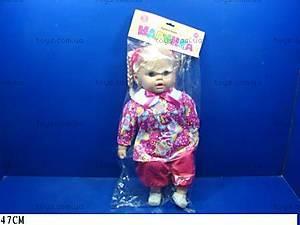 Кукла «Маринка», с косичками, 8818