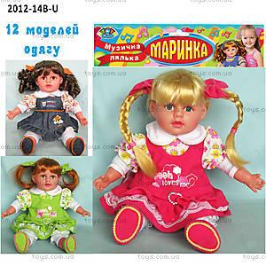 Кукла «Маринка», украинский язык, 2012-14B-U