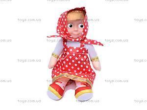 Кукла «Мария», 7 фраз, 5516-1E, купить