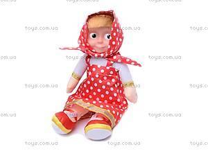 Кукла «Мария», 7 фраз, 5516-1E