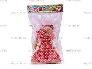 Кукла «Мария», 7 фраз, 5516-1E, фото