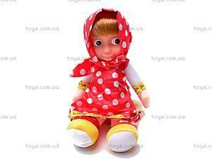 Кукла «Мария», музыкальная, 5509-1