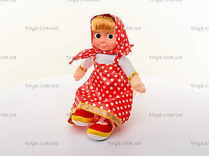 Кукла «Мария», поет и говорит, 5516-1