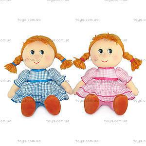 Кукла Маруся с праздничном платье, LA8061D