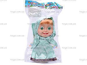 Кукла «Маша», CQS22A, купить