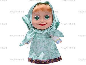 Кукла «Маша», CQS22A