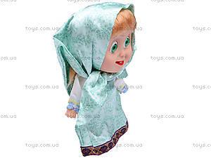 Кукла «Маша», CQS22A, отзывы