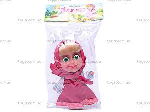 Кукла «Маша и Медведь», H01268(A01268, купить
