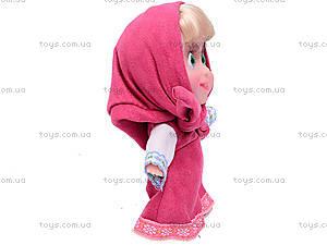 Кукла «Маша и Медведь», H01268(A01268, цена