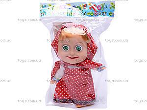 Кукла «Маша», из мультфильма, CQS23Е, купить
