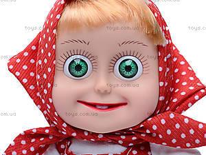 Кукла «Маша», из мультфильма, CQS23Е, цена