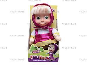 Кукла «Маша-повторюшка», 7413