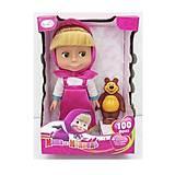 Кукла Маша с мишкой интерактивная, 83034, игрушки
