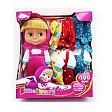 Кукла Маша с набором одежды, 83035