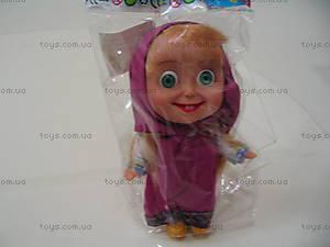 Кукла «Маша», в голубом платье, CQS22B