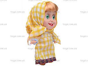 Кукла «Маша», в желтом платье, CQS22D, купить