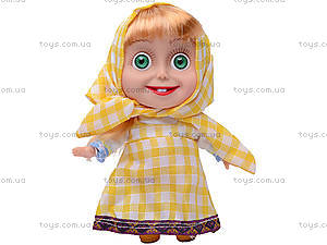 Кукла «Маша», в желтом платье, CQS22D