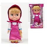 Кукла «Маша» интерактивная, 83033, отзывы
