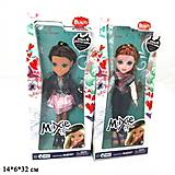 Кукла Maxiе, 2 вида, HX688A, купить