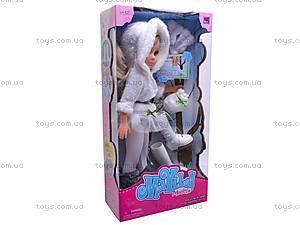 Кукла Майла, детская, 88110, фото