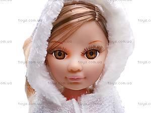 Кукла Майла, детская, 88110, цена