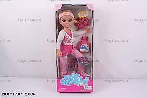 Кукла Maylla, 88105
