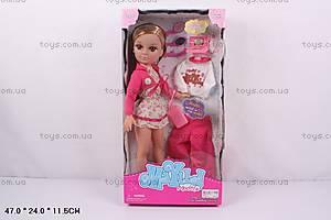 Кукла Maylla, с аксессуарами, 88101