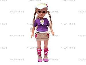 Кукла Maylla с аксессуарами, 88119, купить