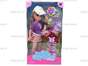 Кукла Maylla с аксессуарами, 88119, фото
