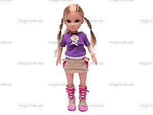 Кукла Maylla с аксессуарами, 88119