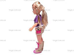 Кукла Maylla с аксессуарами, 88119, toys.com.ua