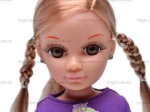 Кукла Maylla с аксессуарами, 88119, toys