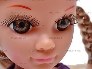 Кукла Maylla с аксессуарами, 88119, іграшки