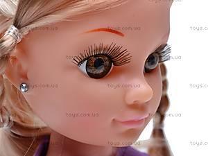 Кукла Maylla с аксессуарами, 88119, детский