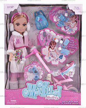 Кукла Maylla, с коляской, 88107