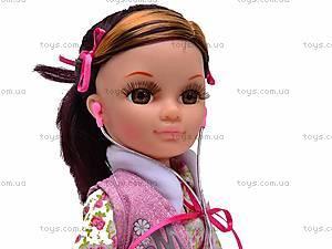 Кукла Maylla с одеждой, 88102, купить