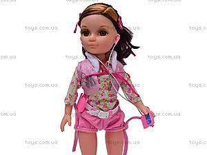 Кукла Maylla с одеждой, 88102, фото