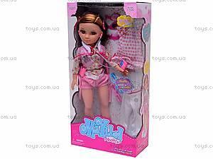 Кукла Maylla с одеждой, 88102, отзывы