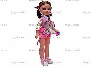 Кукла Maylla с одеждой, 88102