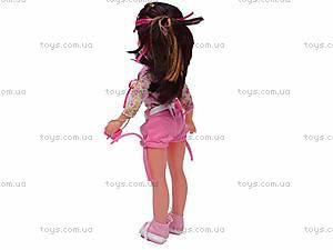 Кукла Maylla с одеждой, 88102, детские игрушки