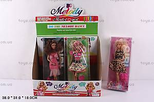 Кукла Melody, LT032