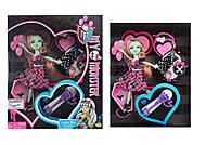 Кукла «Monster High», 3 вида, 630222023(109457356)