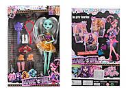 Кукла «Magik Girl» с аксессуарами, HC186128, фото