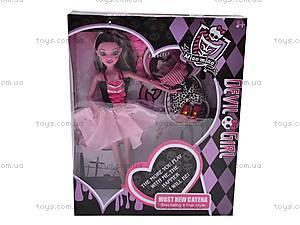 Кукла Miao Miao, LS-80030, игрушки