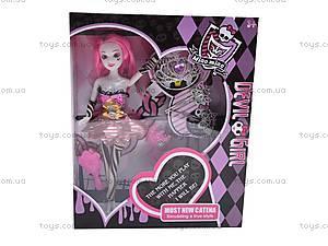 Кукла Miao Miao, LS-80030, магазин игрушек