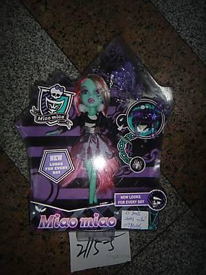 Кукла Miao Miao, с аксессуарами, LS-80035