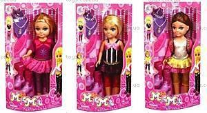 Кукла Mimi, с аксессуарами, 34002