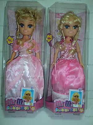 Кукла Mimi, в розовом платье, 34008