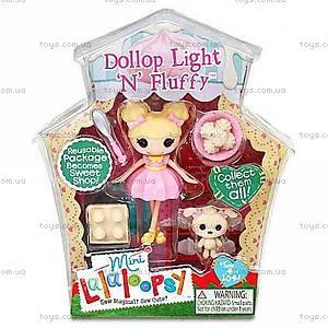Кукла Mini Lalaloopsy Ванилина из серии «Королевство сладостей», 520443, фото